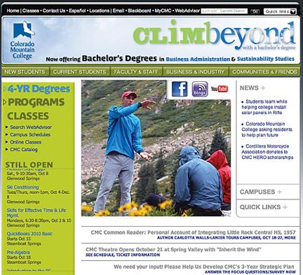 CMCwebsite